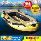 (一件免運)橡皮艇加厚充氣船皮劃艇氣墊船XW