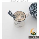 水杯可愛馬克杯陶瓷杯燕麥杯帶蓋勺【創世紀生活館】