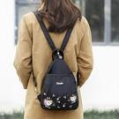 後背包女2020新款帆布民族風小背包迷你韓版百搭尼龍牛津布包胸包 黛尼時尚精品