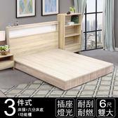 IHouse-山田插座燈光房間三件組(床頭+六分床底+功能櫃)雙大6尺胡桃