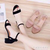 涼鞋女夏韓版時尚粗跟一字帶女士羅馬鞋夏季高跟鞋女中跟 概念3C旗艦店