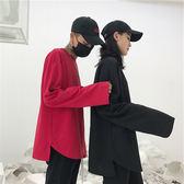 正韓下擺開叉素色長袖T恤薄衛衣【七夕節88折】