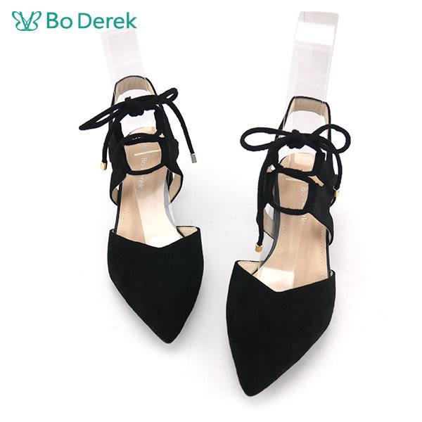 【Bo Derek 】V口綁帶絨布低跟鞋-灰色