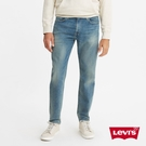 Levis 男款 上寬下窄 502Taper牛仔褲 / 仿舊刷白 / Flex彈力機能布料 / 天絲棉