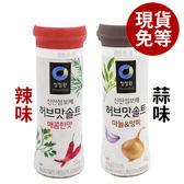 韓國 大象 蒜味/辣味調味鹽(52g) 兩款可選【庫奇小舖】