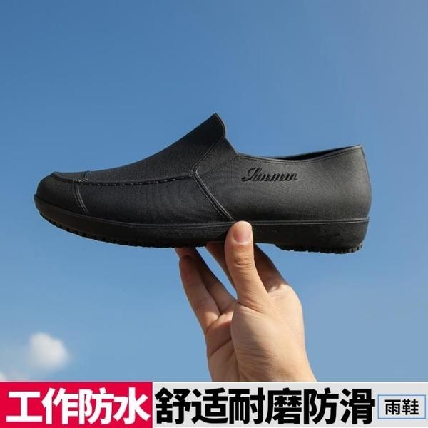 全館83折 廚房水鞋男夏季低筒時尚短筒雨鞋休閒防滑工作雨靴男洗車防水膠鞋