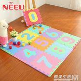 兒童爬行墊寶寶數字字母泡沫拼接地墊嬰兒益智拼圖地板爬爬墊  igo 遇見生活