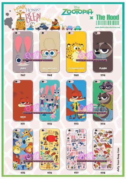 瘋狂動物城尼克朱迪閃電蘋果 iPhone 7 Plus防摔手機殼  -64370014