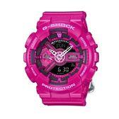 CASIO G-SHOCK/!限量潮流運動腕錶/GMA-S110MP-4A3