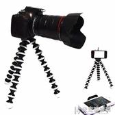 大號章魚三腳架八爪魚相機架單反相機三角架手機三腳架直播支架 快意購物網