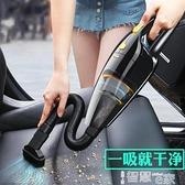 車載吸塵器 車載吸塵器無線充電大功率汽車專用強力家用車內兩用迷你小型車用 智慧 618狂歡