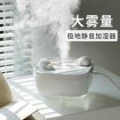 极地加湿器小型办公室桌面usb床头喷雾便携式迷你空气净化 快速出貨