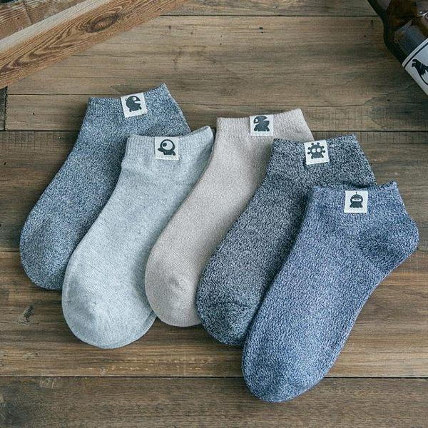 新年好禮85折 夏季短襪男低筒純棉襪潮流短筒運動防臭襪子男士四季薄款船襪男