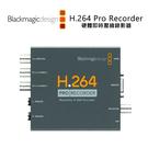 黑熊館 Blackmagic H.264 Pro Recorder 硬體即時壓縮錄影器 外接式 支援 MAC WIN