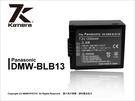 KAMERA 佳美能 P牌 DMW-BLB13 DMWBLB13 副廠鋰電池 DMC-G1/DMC-GH1/DMC-GF1