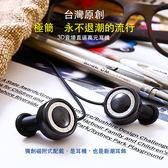 TOPLAY聽不累 磁附式 極簡黑-精品 通話 耳機推薦-[WT01]