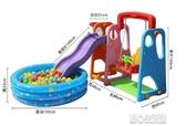 兒童滑梯 加厚兒童室內滑梯家用組合寶寶蕩秋千塑料單滑梯多功能滑YJT 暖心生活館