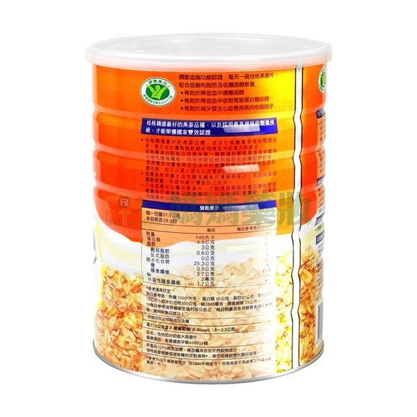 桂格 即沖即食大燕麥片 1100g【媽媽藥妝】
