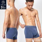 男士內褲 棉質平角褲中腰純色四角褲寬鬆短褲青年秋冬款 BF20430『寶貝兒童裝』