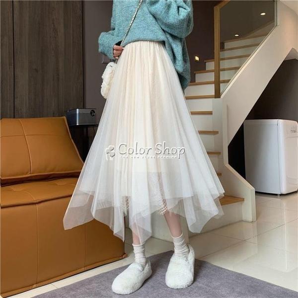 中長款網紗裙2021春季新款時尚小個子不規則半身裙女潮 快速出貨