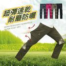 加大碼28~44腰*超彈力透氣排汗速乾褲...