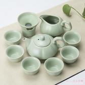 泡茶組 茶具套裝汝窯功夫家用簡約茶壺茶杯6只裝整套陶瓷泡茶器 DR21004【Rose中大尺碼】
