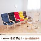 【班尼斯國際名床】~北歐居家曲木暢銷椅‧...