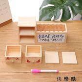 環保多功能創意筆筒木質白板時尚桌面收納盒