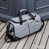 大容量手提旅行包男運動健身包出差旅行包女短途旅游包單肩行李包TA7688【雅居屋】