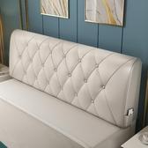 床頭靠墊床上靠枕床頭板軟包榻榻米大靠背墊床頭罩床靠墊  【快速出貨】