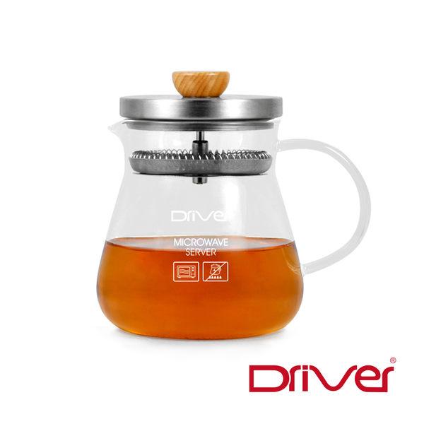 Driver 滿福耐熱玻璃壺700ml