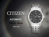 【時間道】CITIZEN 星辰 Mechanical都會紳士機械腕錶/放射紋黑面五珠鋼帶(NH7501-85H)免運費