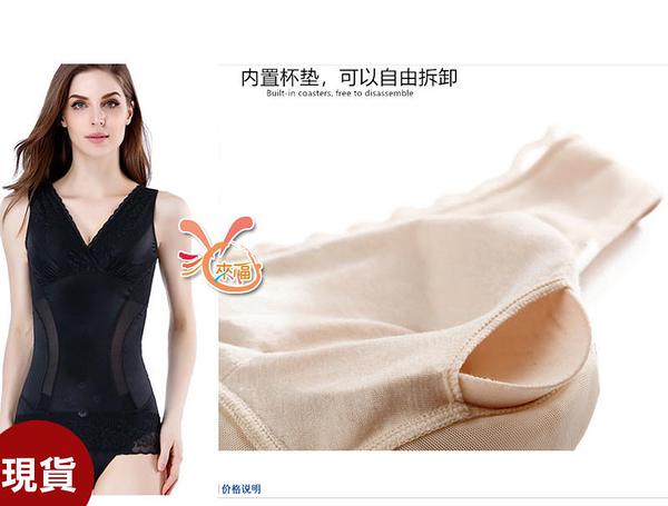 來福塑身衣,F146塑身衣靖意有罩杯平腹半身加強塑身衣正品,售價590元