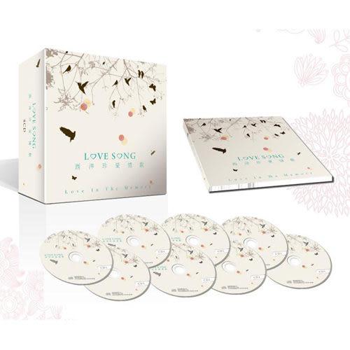新動國際【西洋珍愛情歌】精裝版CD -LOVE SONG