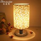 檯燈/夜燈創意現代簡約臥室床頭學習可調光禮品看書節能溫馨喂奶小台燈 小明同學 220v