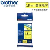 BROTHER TZe-FX641 可彎曲纜線標籤帶 18mm 黃底黑字