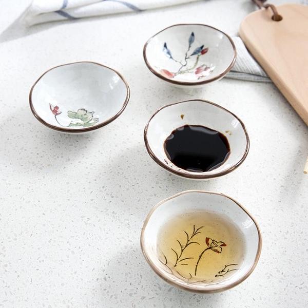 [超豐國際]手繪三足陶瓷碟子調味碟小盤子 家用餐具骨碟醬油碟小吃
