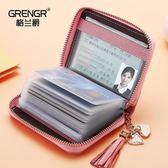 一件85折-卡包卡包女式正韓多卡位大容量皮質卡夾拉?卡包信用卡套薄卡片包