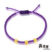 蘇菲亞SOPHIA - G LOVER系列底雕花粗版黃金手環(紫)