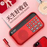 收音機 不見不散H2收音機老人便攜式迷你音箱插卡充電播放器隨身聽小音響【中秋節】