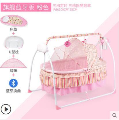 嬰兒床可移動摺疊多功能兒童電動搖籃歐式床新生兒寶寶搖搖床睡籃 NMS名購新品