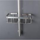 淋浴桿置物架升降桿置物架304不銹鋼掛籃...