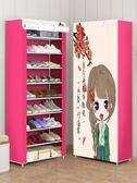 鞋架簡易多層防塵家用組裝經濟型省空間宿舍門口小鞋架子鞋柜收納