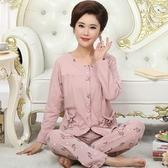 6020##春秋女長袖睡衣純棉中老年媽媽加大加肥開衫女士家居服套裝