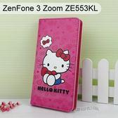Hello Kitty 彩繪皮套 [可愛] ASUS ZenFone 3 Zoom ZE553KL (5.5吋)【三麗鷗正版】