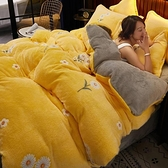 珊瑚絨床罩四件套加厚雙面加絨法蘭絨冬被套【爱物及屋】