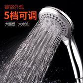 花灑 浴室碰頭花灑噴頭套裝軟管熱水器通用淋雨蓮蓬頭家用洗澡淋浴噴頭 艾莎嚴選