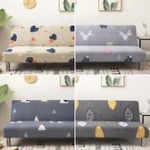 =沙發套全蓋沙發墊沙發罩沙發巾沙發床套子全包彈力【奇妙商鋪】