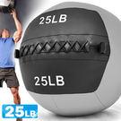 負重力25LB軟式藥球11.3KG舉重量訓練球wall ball壁球牆球沙球沙袋沙包非彈力量健身球抗力球韻律球