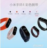 手環帶-小米手環3/4多彩腕帶智慧運動手環替換帶親膚材質透氣吸汗 多麗絲